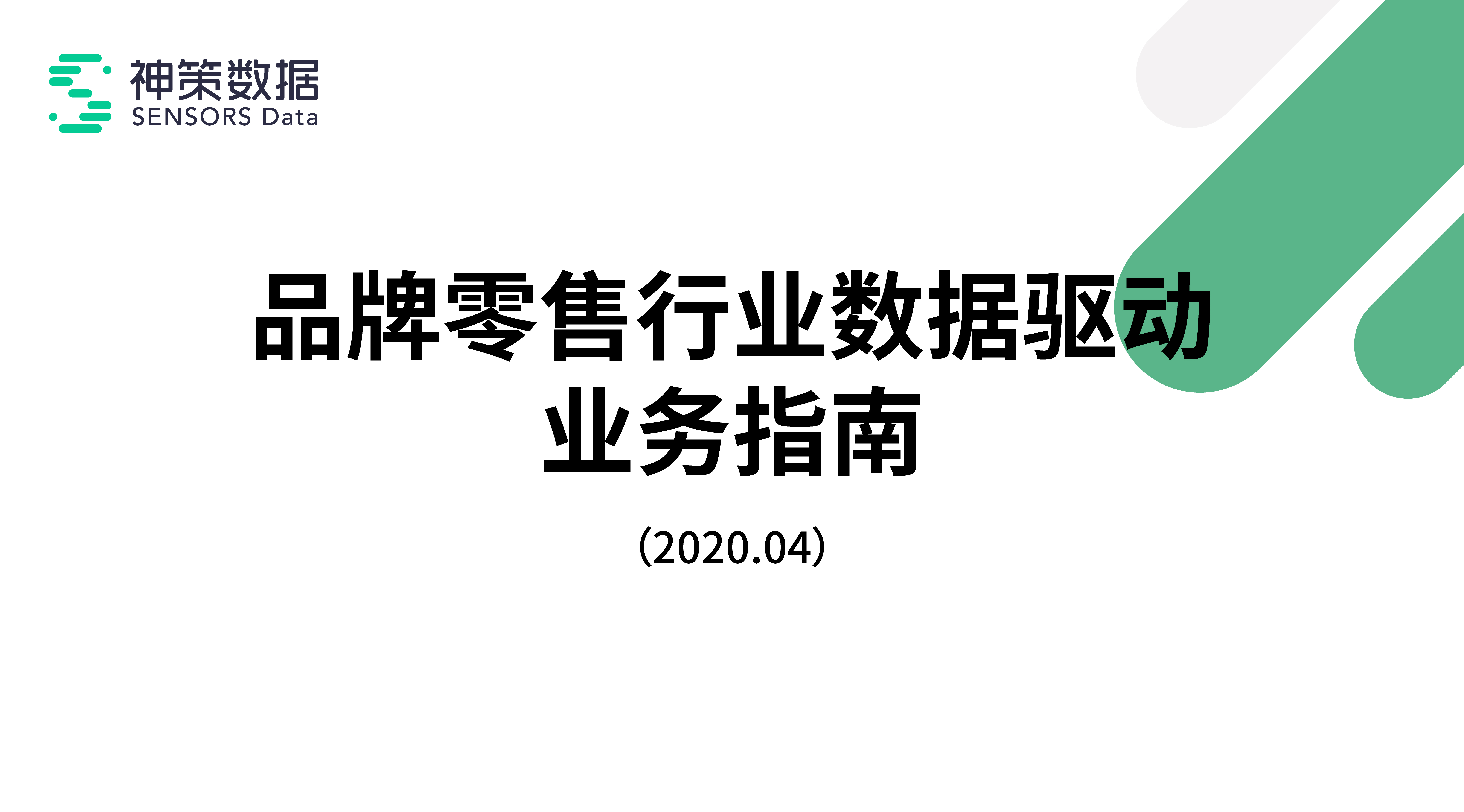 00226d2d49421e5be160fe672ea158d4.pdf
