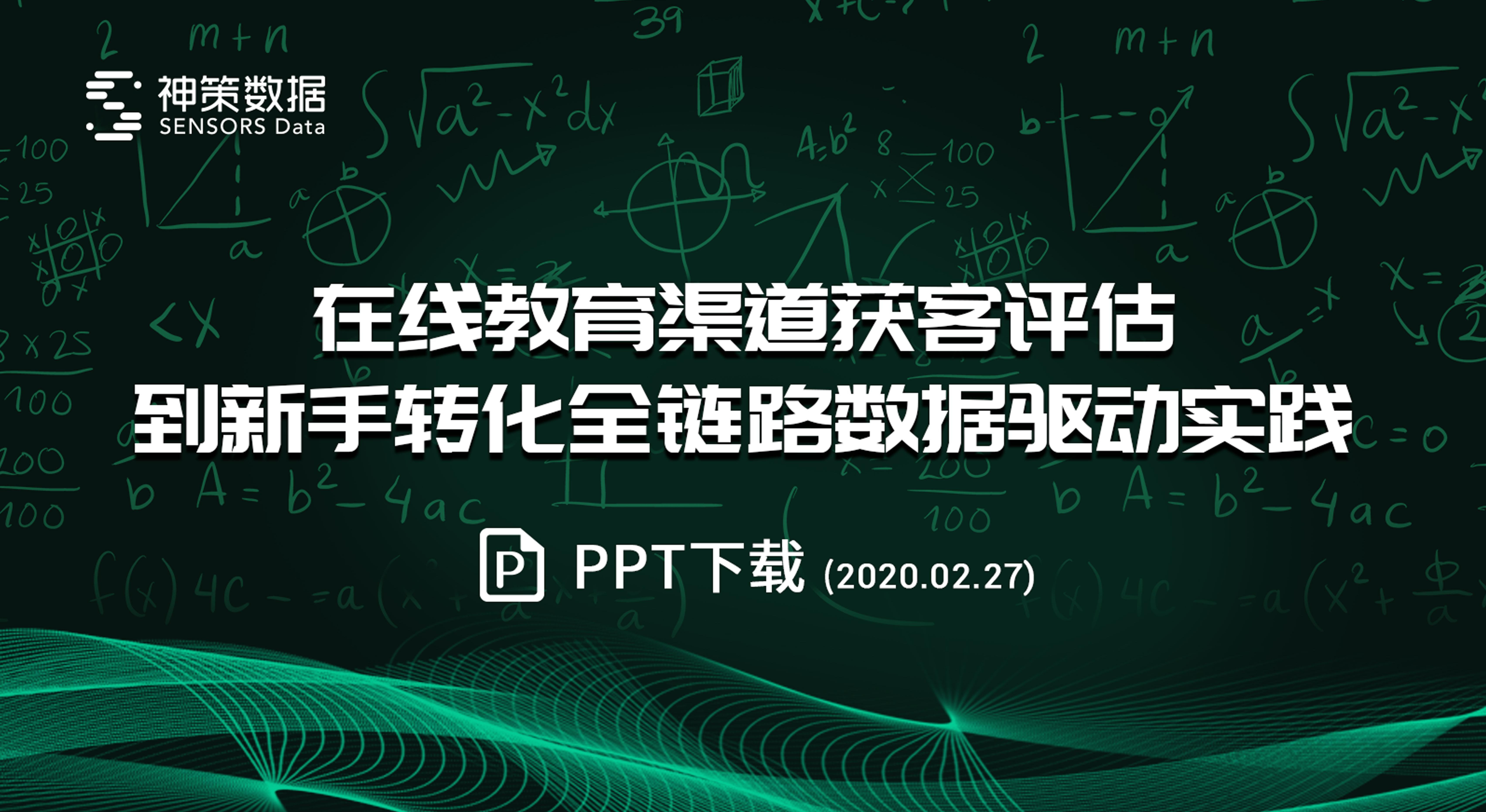 2a0ea61c9247d24aa5a2555f80687298.pdf