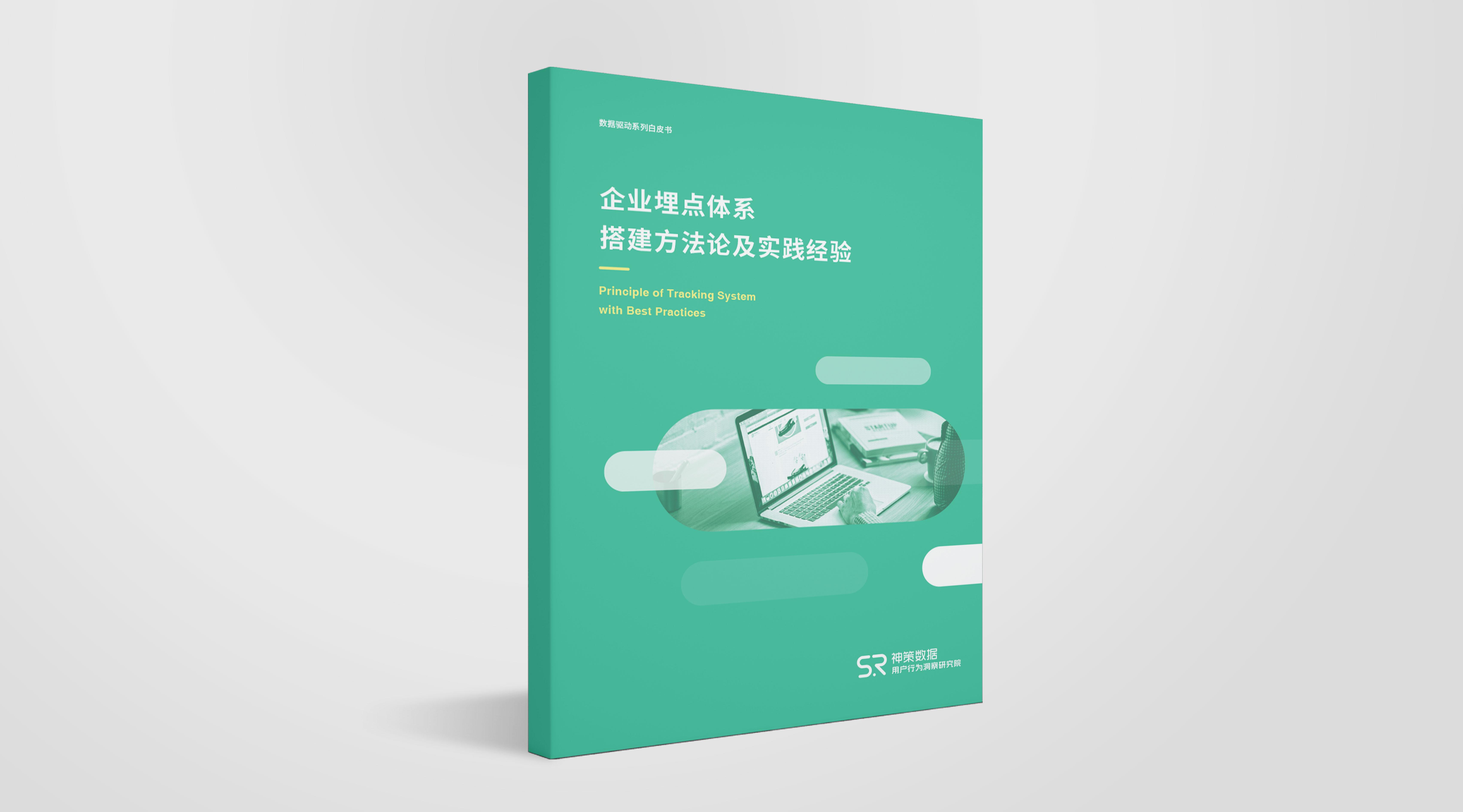 7ea96887f6cf316c25401ccd87312fdb.pdf