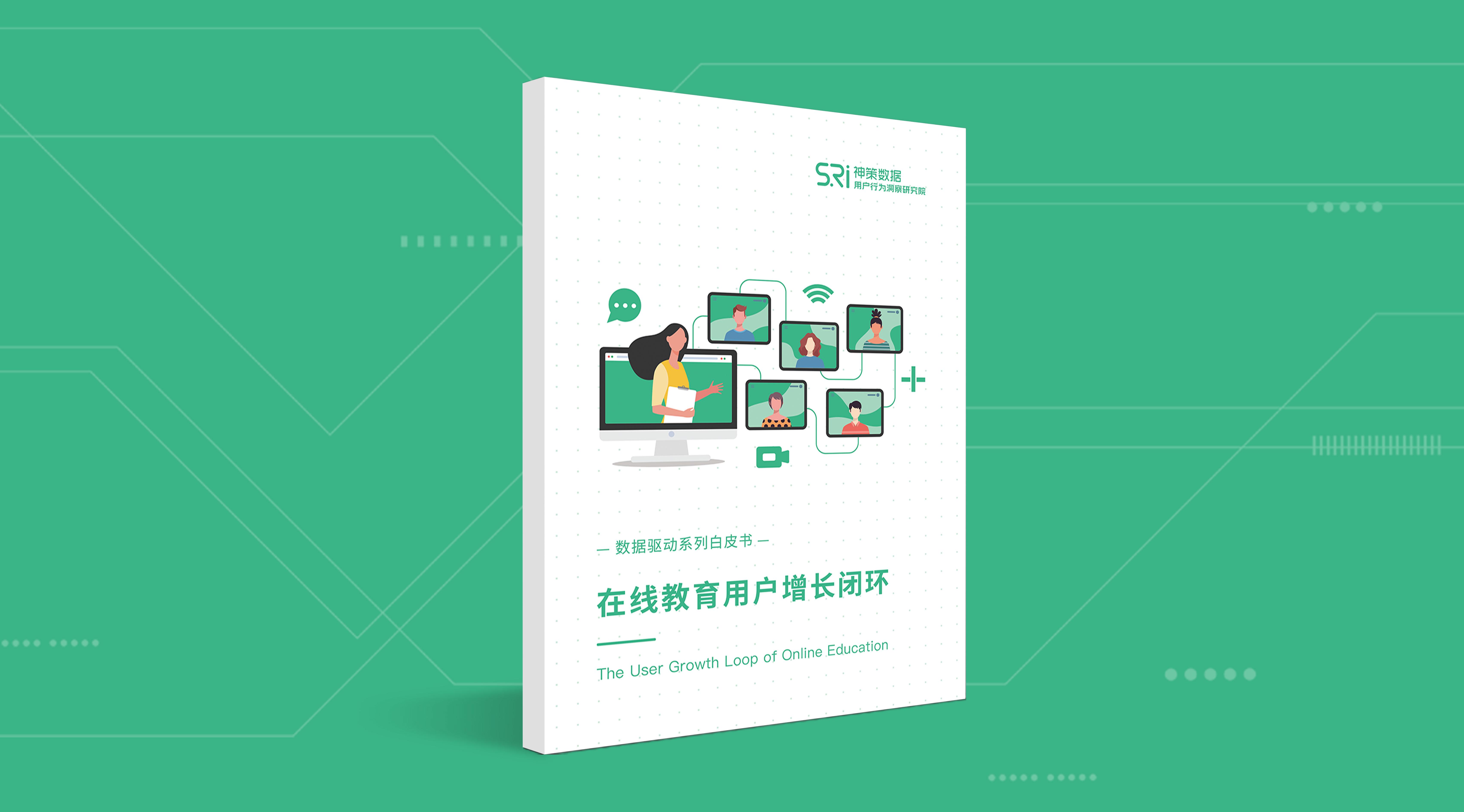 7d4dbf2aab7b4d52f5ab3370410f2067.pdf