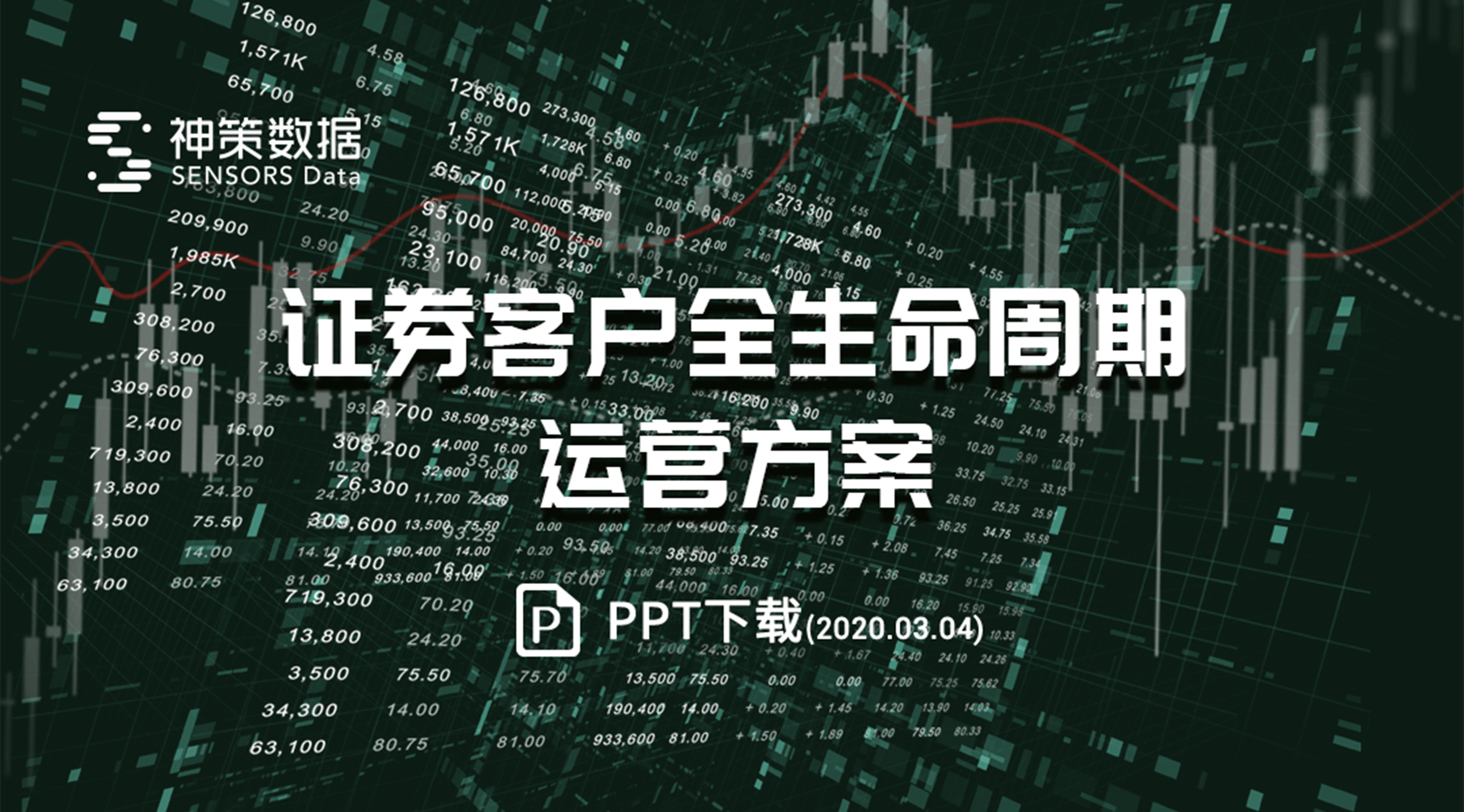 09dbf48cad589b6c52d192060f7db641.pdf