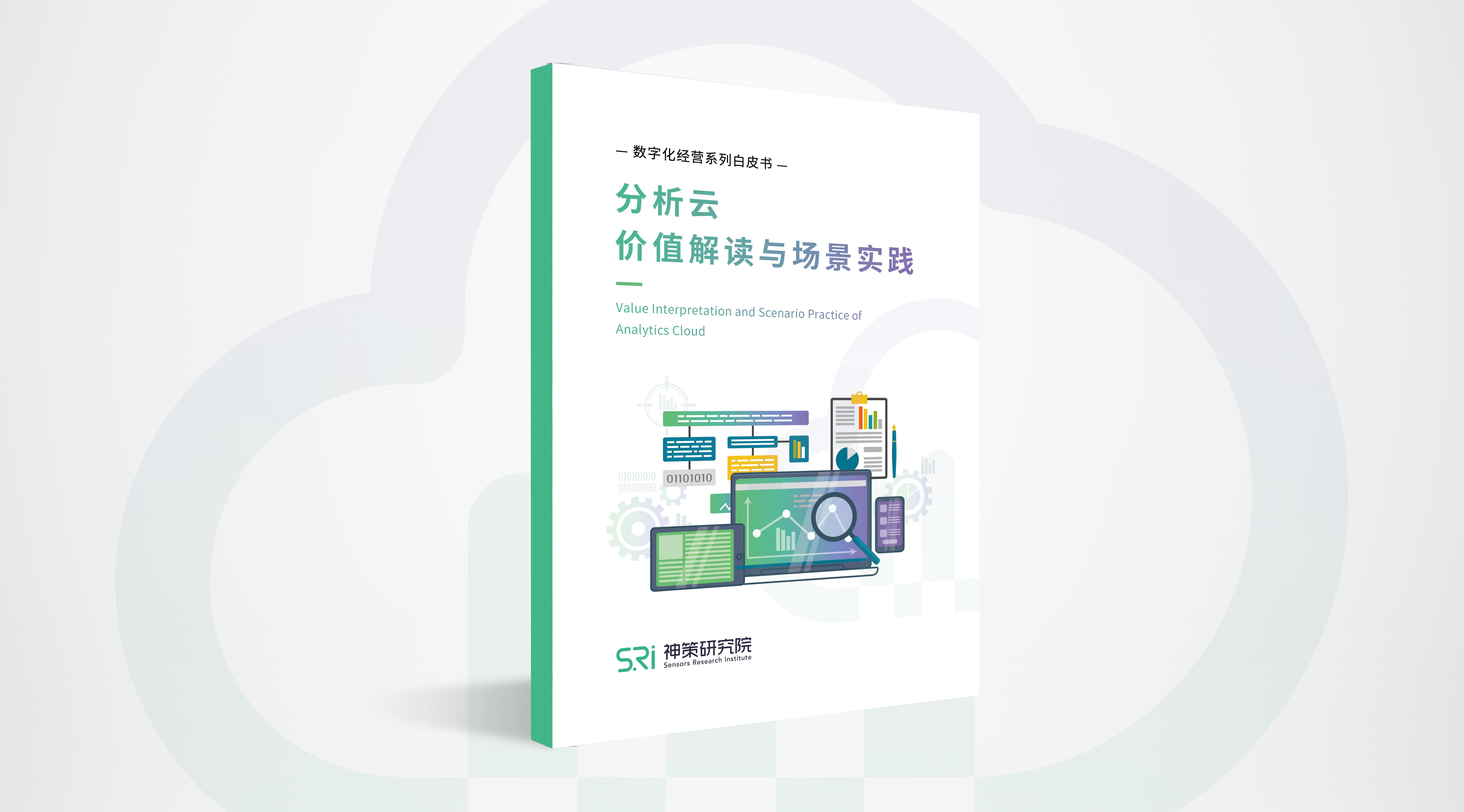 31fef01e6c0182f567d98df0e4556ff1.pdf