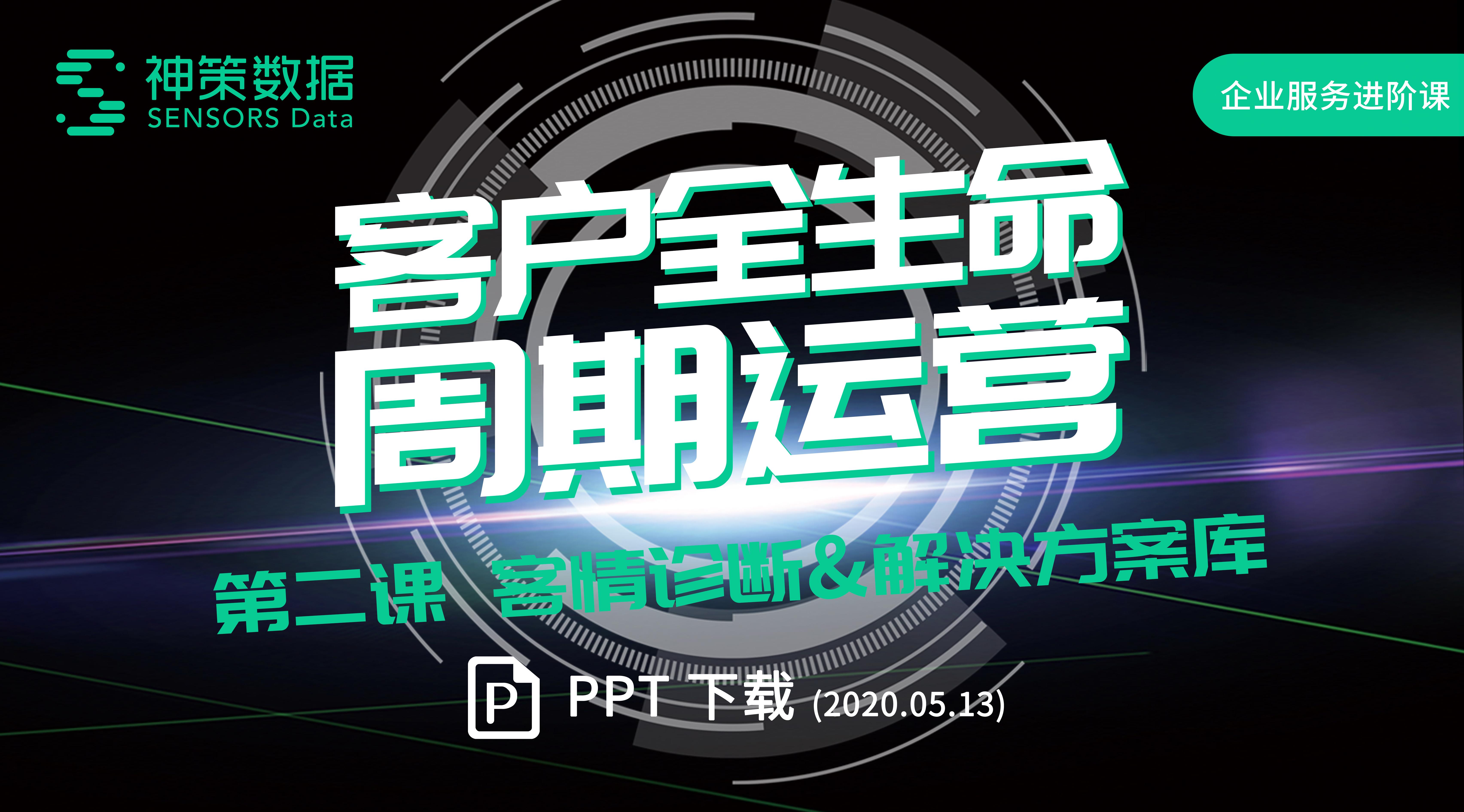 5c3073f0afb575c460a5aae8216ce2d3.pdf