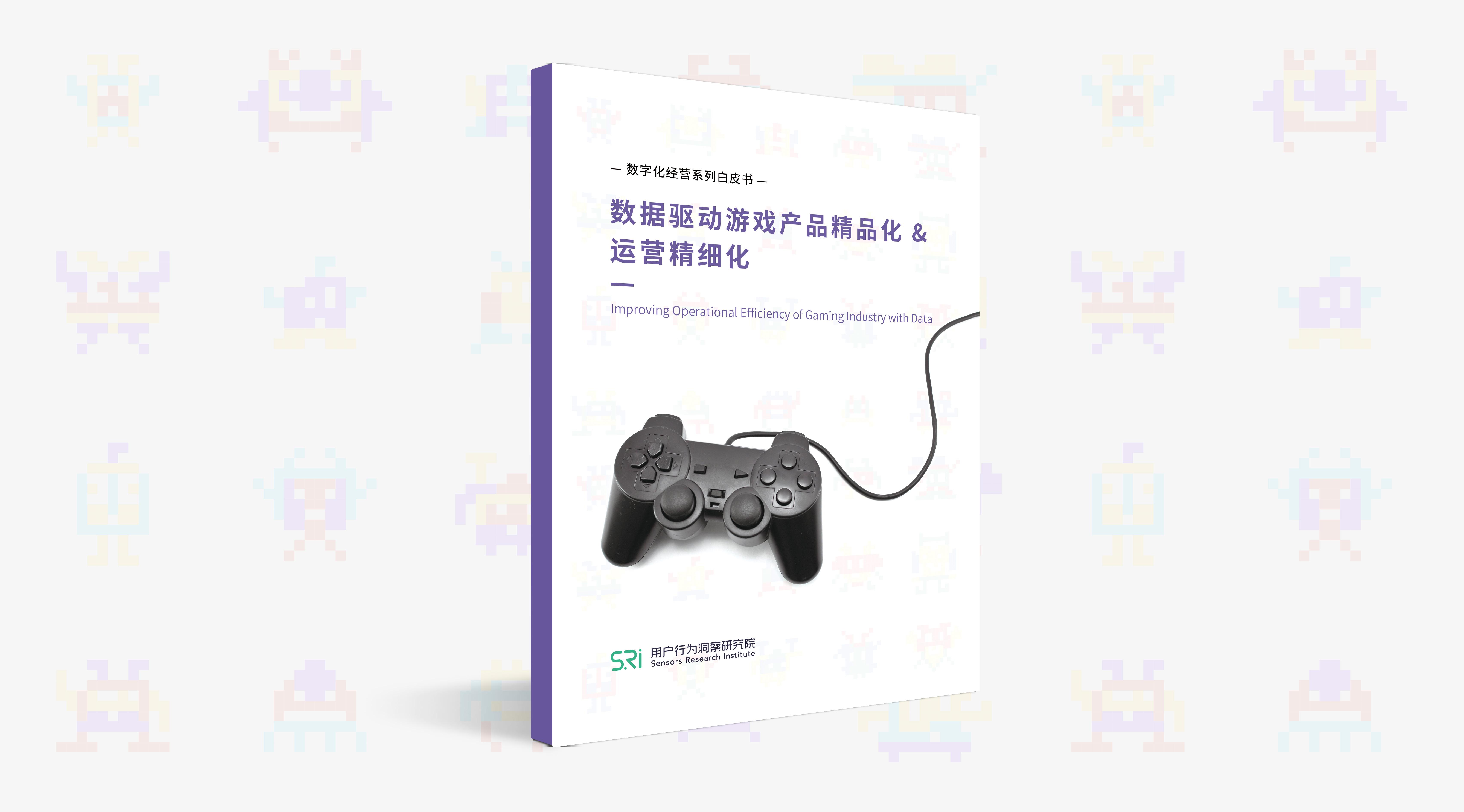 e2eee3fbc551f8df1465cf7d9010b6c3.pdf