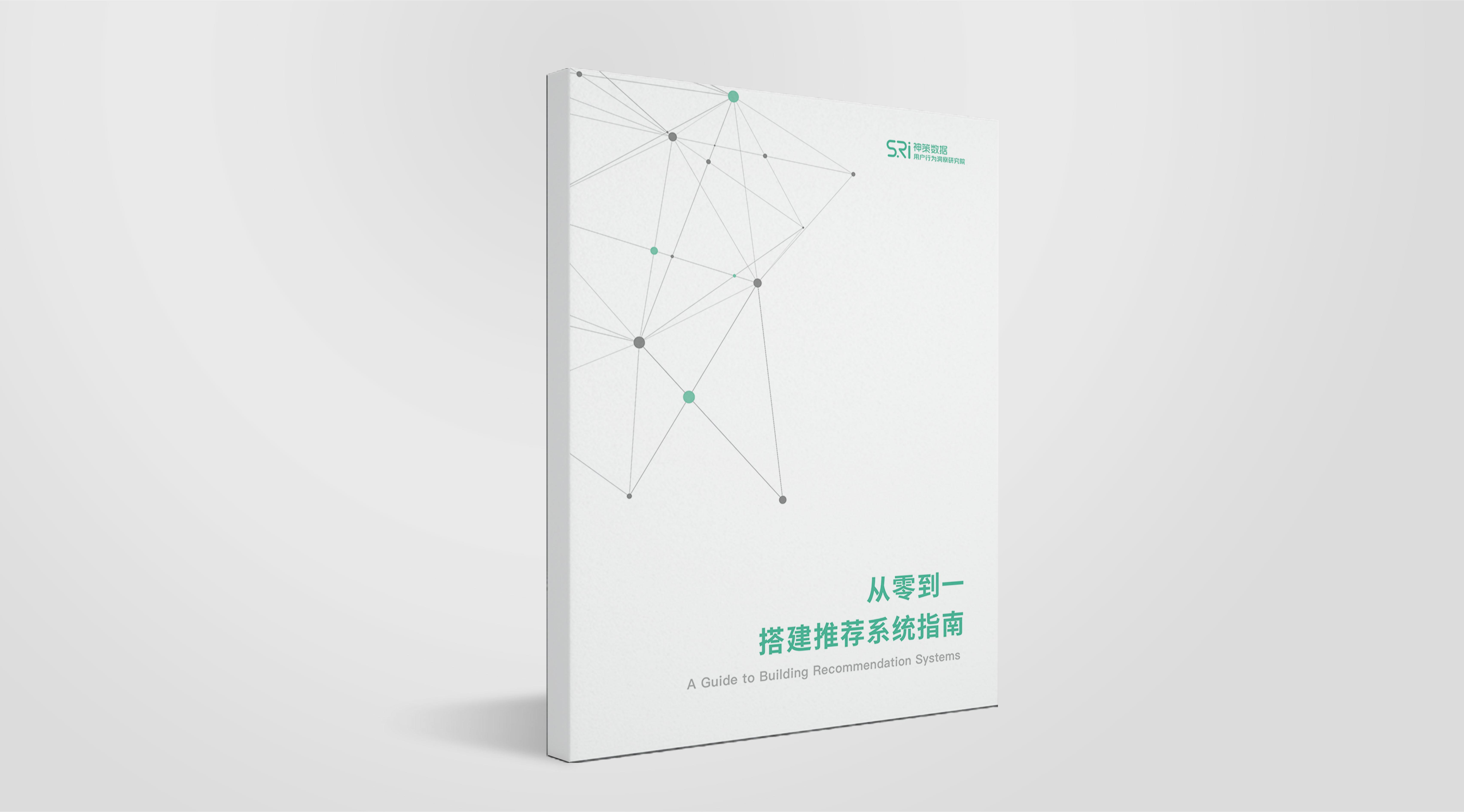 9e29a64b82072e888523ca39b904814a.pdf